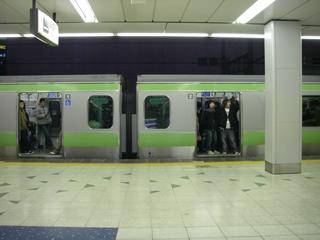 20080119