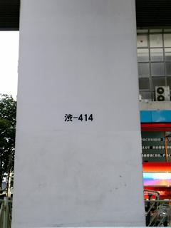 Vfsh0047