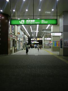 Vfsh0129